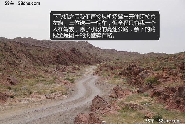 2017奇骏勇闯无人区IV 狭路相逢勇者胜