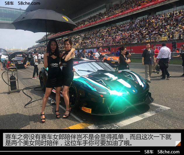 China GT观赛 赛车与美女之外的趣事