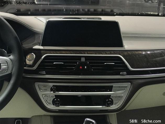 2017法兰克福车展 宝马7系特别版-首发