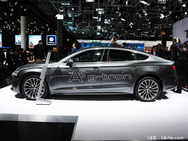 2017法兰克福车展 奥迪A5 g-tron发布