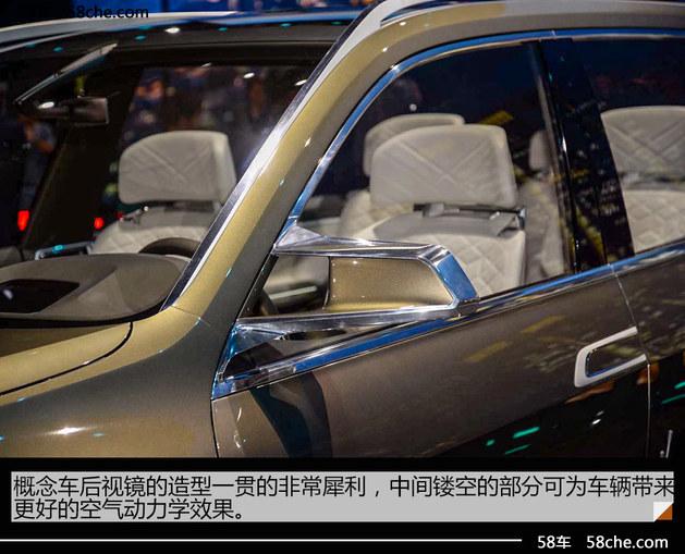 2017法兰克福车展 宝马 X7概念车实拍