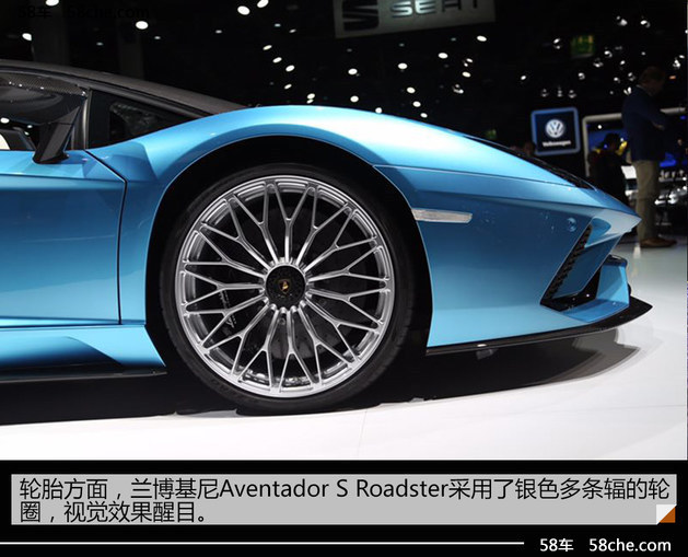 2017法兰克福 Aventador S Roadster实拍