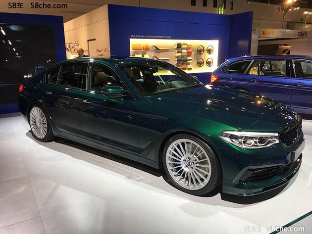 2017法兰克福车展 ALPINA D5 S首发亮相