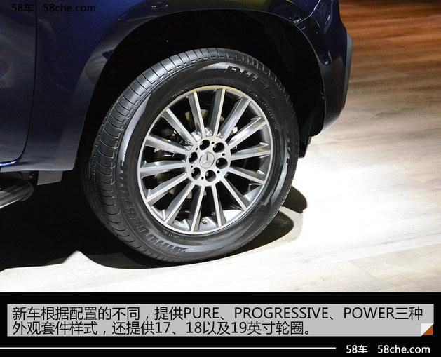 2017法兰克福车展 奔驰全新X级皮卡实拍
