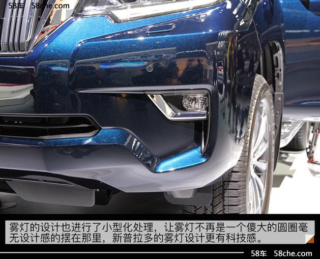 2017法兰克福车展 丰田新款普拉多实拍