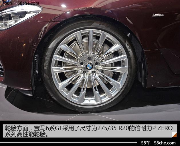 2017法兰克福车展 宝马6系GT实拍解析