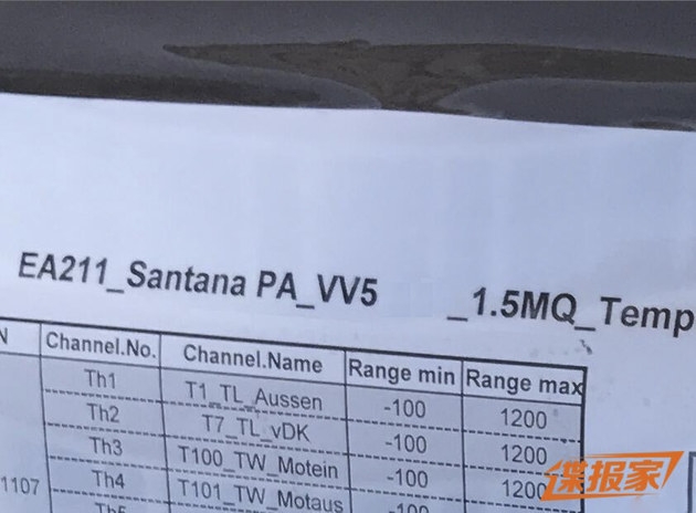 上汽大众新款桑塔纳谍照 新增1.5l发动机