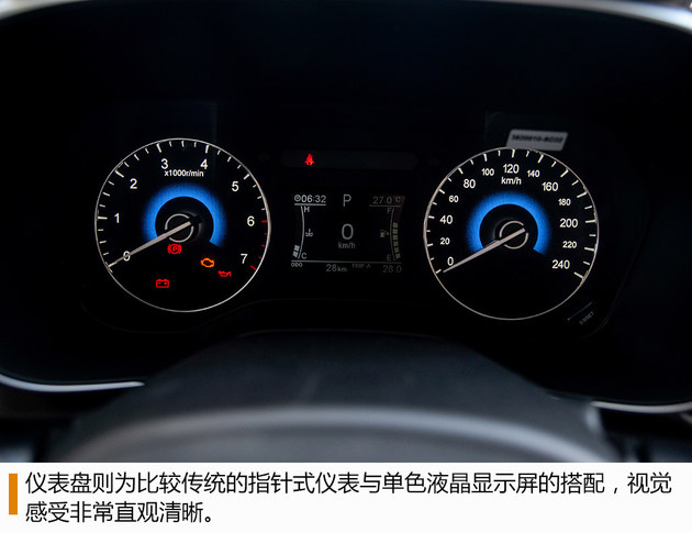 东风风光580智联型试驾 配置全面升级