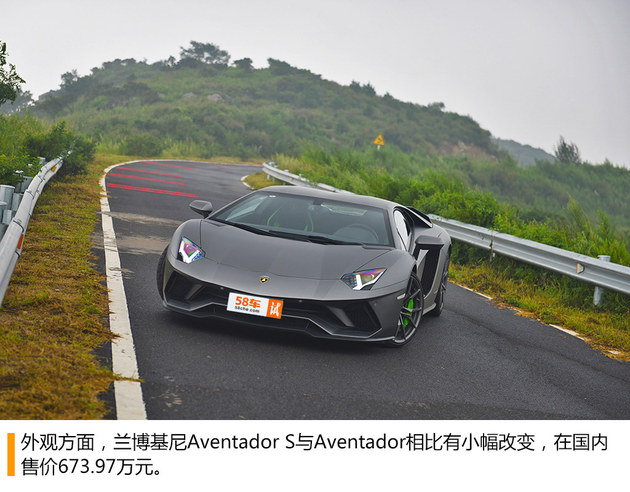 兰博基尼Aventador S试驾 暴躁的亚平宁公牛