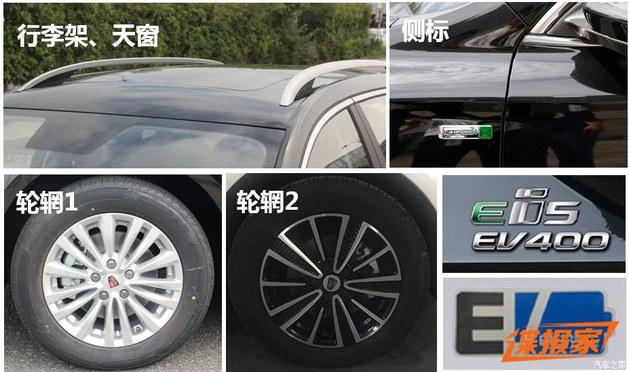 荣威Ei5申报图/信息曝光 纯电动旅行车