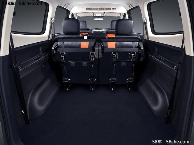 北汽威旺M30 PLUS车型上市 售5.58万元