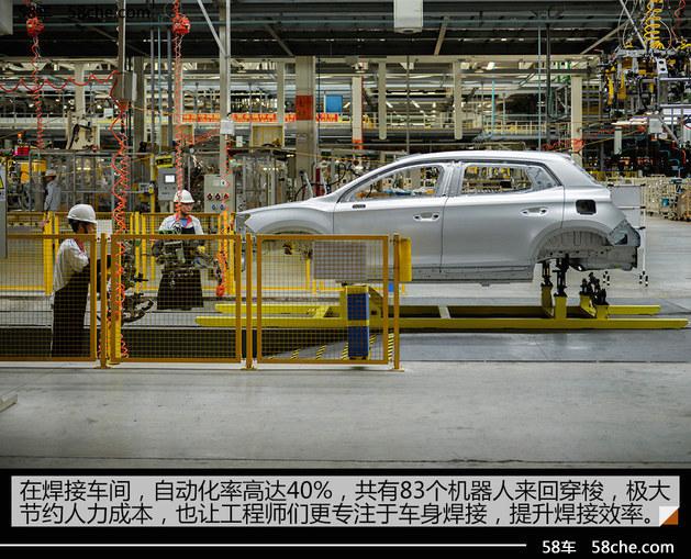 探访DS CAPSA深圳工厂 质量与环保为先