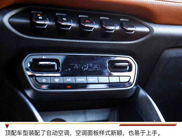 更多选择 简单体验宝骏510自动挡顶配