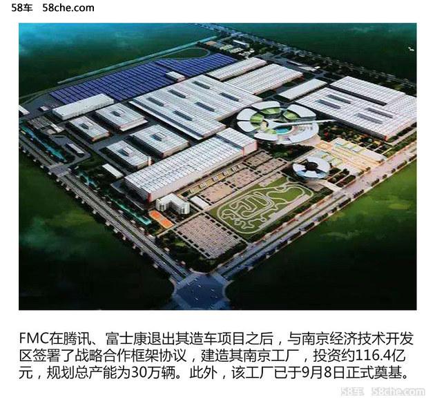 新兴中国电动汽车品牌 访拜腾设计副总裁