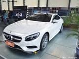 上海奔驰S级现车优惠11万 主要参数配置