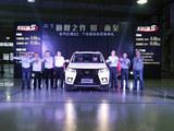 北汽幻速S7正式下线 预售9.68-10.68万元