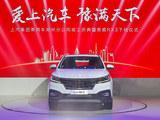 MG CS将郑州产 俞经民严把产品质量关