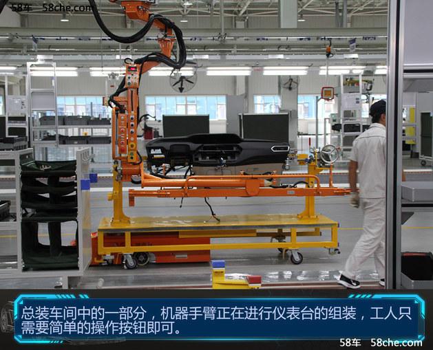 国金汽车产品计划 保持每年一款新车上市