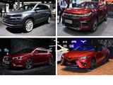 2017广州车展十五款新车盘点 SUV占主流