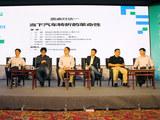 2017汽车四化大会-上饶 未来主流电动化