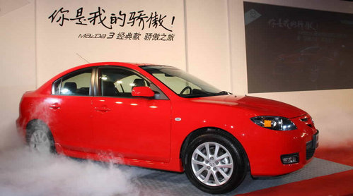 共37项全面升级 Mazda3经典款骄傲上市