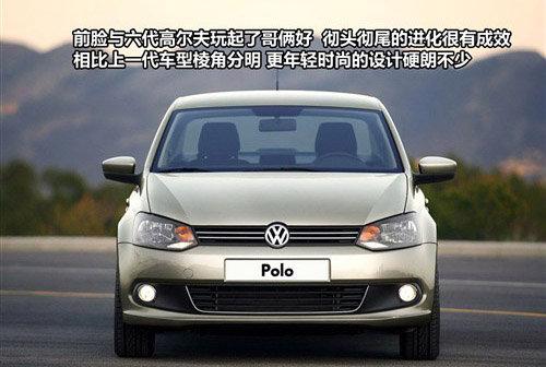 轴距加长80mm 大众新POLO三厢官图解析