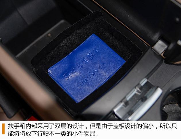 东风标致5008人性化调查 配备无线充电