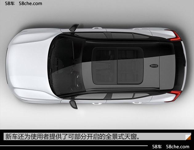 沃尔沃XC40根据配置不同有普通版和R-DESIGN版可选。其中,普通版为双幅竖状格栅,而R-DESIGN版为横向条纹中网。下格栅设计则中规中矩,并配有银色护板。此外,大红鹰在线平台有悬浮式车顶造型的车型供选择。