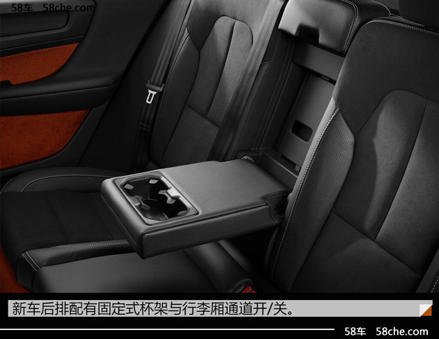 """""""精分""""的SUV 沃尔沃2018款XC40官图解析"""