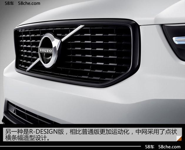 """精分""的SUV 沃��沃2018款XC40官�D解析"