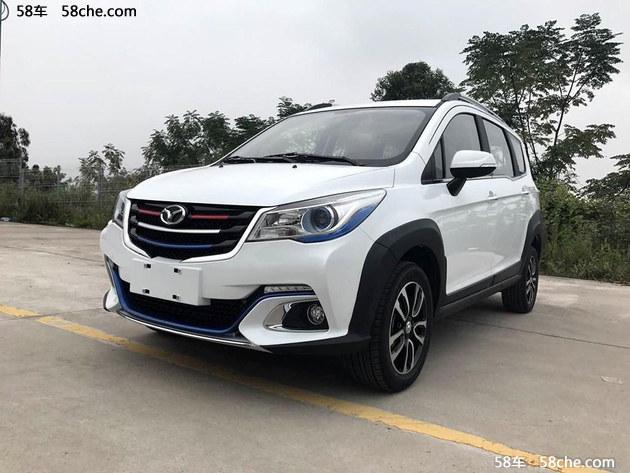 英致三款新车正式上市 售价4.98-7.58万