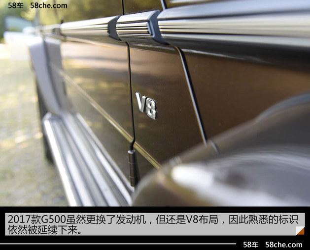 2017款奔驰G500静态体验 城市功能加强