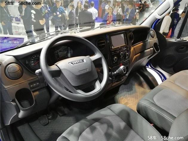 依维柯Daily 11月4日上市 将推三种车型