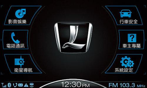 将于年内上市 东风裕隆Luxgen7亮点解析