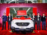 名爵ZS第6万辆下线 郑州基地投产首款车型