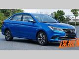 新款悦翔V7申报图曝光 将于明年正式上市