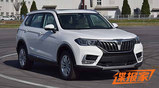 中华V7申报图曝光 定位中型SUV/1.6T动力