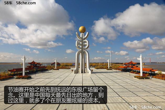 感受边境深秋 与轩逸一起探寻祖国最东方