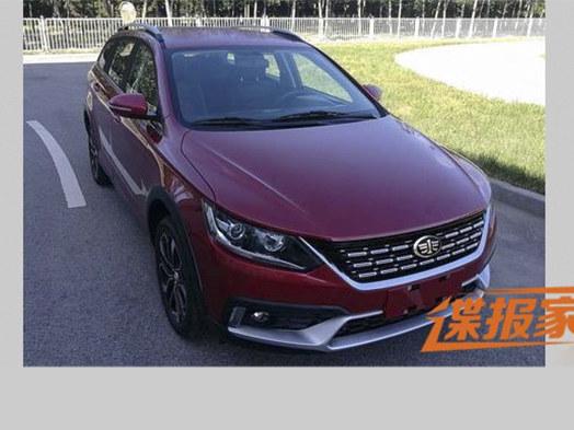 曝骏派CX65量产版申报图