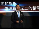 沃尔沃高管向东平被曝已经转投北京电咖