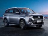 宝骏530官图正式发布 定位于紧凑型SUV