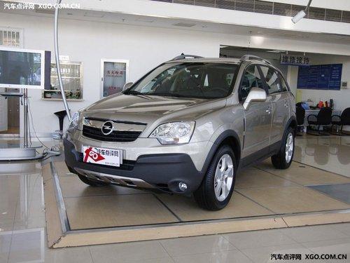 预计售20-40万 上海通用将投产城市SUV