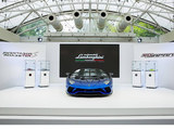 兰博基尼发布Aventador S 50周年纪念版