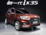 北京现代新一代ix35 11月15日广州上市