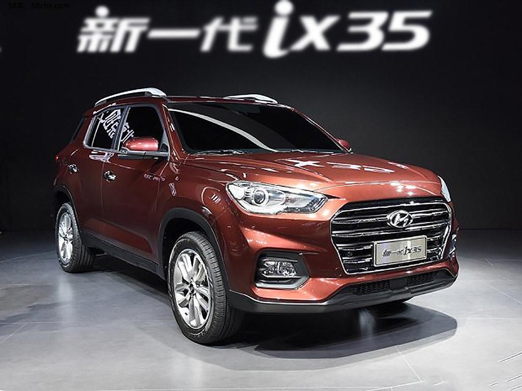 新一代ix35下月广州上市