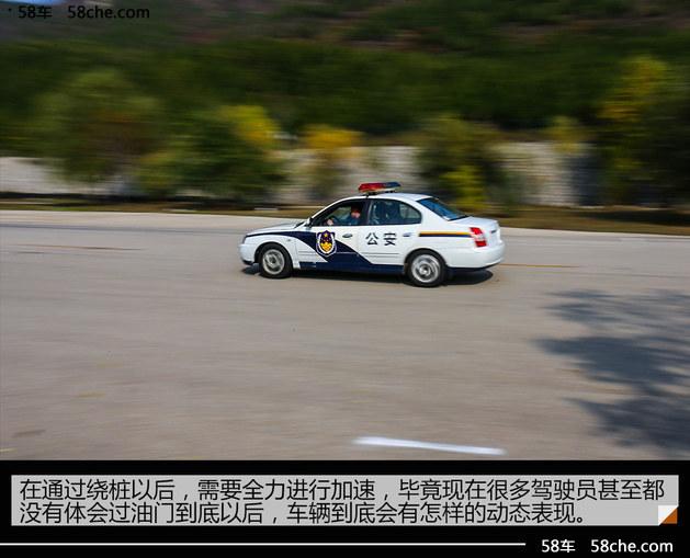 时刻保持敬畏 体验北京现代安全特训日