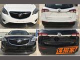 别克新款昂科威广州车展首发 或换装9AT