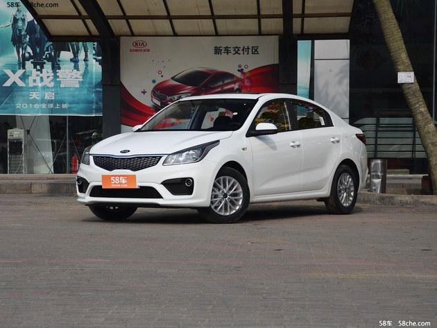 起亚K2特别版车型上市 售7.79-8.89万元