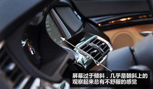 花169万才买得起 实拍2010款宝马5系GT
