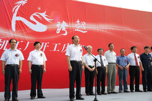 1.6L系列先行 东风发动机厂将投产1.4T